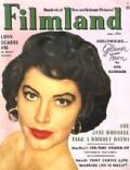 Ava Gardner on the cover of Filmland (United States) - April 1952
