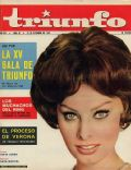 Sophia Loren on the cover of Triunfo (Spain) - December 1962