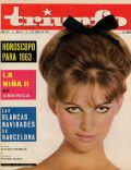 Claudia Cardinale on the cover of Triunfo (Spain) - January 1963