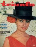 Sophia Loren on the cover of Triunfo (Spain) - September 1965