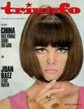 Claudia Cardinale on the cover of Triunfo (Spain) - May 1966