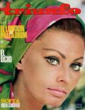 Sophia Loren on the cover of Triunfo (Spain) - October 1966