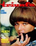 Claudia Cardinale on the cover of Triunfo (Spain) - April 1967
