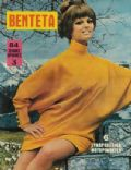 Claudia Cardinale on the cover of Benteta (Greece) - May 1968