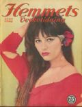 Claudia Cardinale on the cover of Hemmets Veckotidning (Sweden) - August 1961