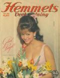 Claudia Cardinale on the cover of Hemmets Veckotidning (Sweden) - June 1962