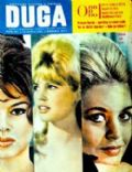 Brigitte Bardot on the cover of Duga (Yugoslavia Serbia and Montenegro) - 1961