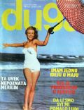 Marilyn Monroe on the cover of Duga (Yugoslavia Serbia and Montenegro) - May 1975