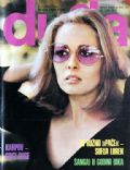 Faye Dunaway on the cover of Duga (Yugoslavia Serbia and Montenegro) - June 1975