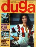 Raquel Welch on the cover of Duga (Yugoslavia Serbia and Montenegro) - April 1976