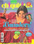 Agustina Cherri on the cover of Chiquititas (Argentina) - April 1997