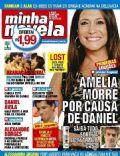 Minha Novela Magazine [Brazil] (21 September 2007)