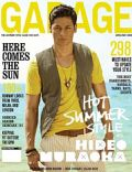 Garage Magazine [Philippines] (April 2009)