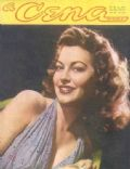 Ava Gardner on the cover of A Cena Muda (Brazil) - December 1947