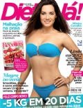 Mônica Carvalho on the cover of Dieta Ja (Brazil) - January 2012