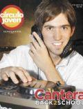 Circulo Joven Magazine [Mexico] (21 August 2009)