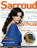 Sarroud Magazine [United Arab Emirates] (January 2012)