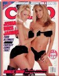 on the cover of Club (United States) - February 1998