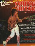 Edward Van Halen on the cover of Young Guitar (Japan) - December 1981