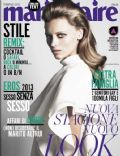 Mila Krasnoiarova on the cover of Marie Claire (Italy) - February 2013