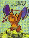 Films Sovieticos Magazine [Soviet Union] (July 1980)