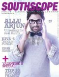 South Scope Magazine [India] (February 2011)