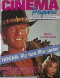 Cinema Papers Magazine [Australia] (May 1986)