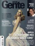 Isto É Gente Magazine [Brazil] (21 March 2011)
