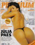 Sexy Premium Magazine [Brazil] (September 2007)