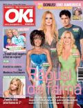 OK! Magazine [Romania] (20 May 2011)