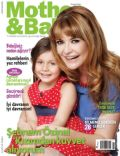 Sebnem Özinal on the cover of Mother and Baby (Turkey) - July 2012