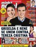 Minha Novela Magazine [Brazil] (8 November 2011)