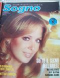 Sogno Magazine [Italy] (15 November 1975)
