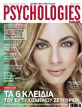 Psychologies Magazine [Greece] (August 2010)