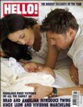 Hello! Magazine [United Kingdom] (12 August 2008)