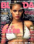 Blenda Magazine [Japan] (August 2006)