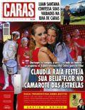 Caras Magazine [Brazil] (18 March 2011)
