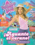 Laura Esquivel on the cover of Patito Feo (Argentina) - January 2009