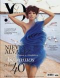 Nieves Álvarez on the cover of Yo Dona (Spain) - March 2014
