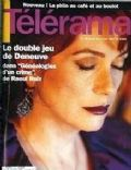 Catherine Deneuve on the cover of Telerama (France) - March 1997
