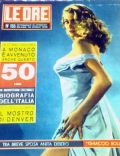 Anita Ekberg on the cover of Le Ore (Italy) - April 1956