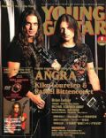 Young Guitar Magazine [Japan] (January 2007)