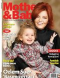 Özlem Süer on the cover of Mother and Baby (Turkey) - March 2013