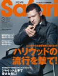 Safari Magazine [Japan] (March 2012)