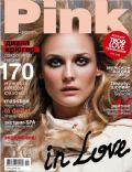 pink Magazine [Ukraine] (February 2011)