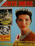Gente Mese Magazine [Italy] (August 1989)