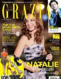 Natalie Portman on the cover of Grazia (Indonesia) - February 2011