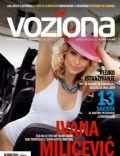 Voziona Magazine [Croatia] (July 2011)