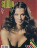 Studio Magazine [Croatia] (30 September 1988)