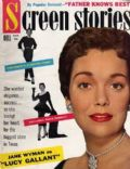 Jane Wyman on the cover of Screen Stories (United States) - November 1955